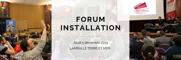 forum installation